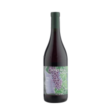 Birbet Malvira Red sweet wine