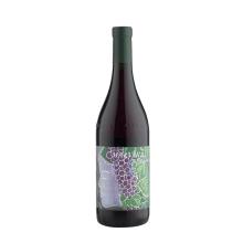 Birbet Malvira Red sweet wine